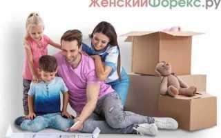 Как Быстро Выплатить Ипотеку В Сбербанке