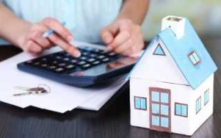 Рефинансирование Ипотеки Что Это Такое