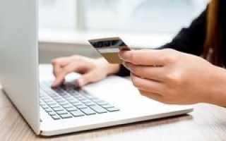 Как Узнать Свои Долги Перед Банками