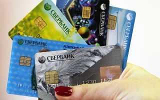 Как совершить депозит с банковской карты