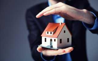 Как вернуть страховку за ипотеку в сбербанке