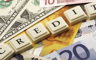 Как погасить кредит через сбербанк онлайн