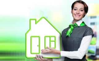 Какая процентная ставка в сбербанке на ипотеку