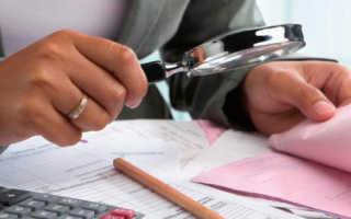 Как заработать на долгах