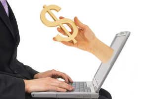 Как оплатить налог без квитанции