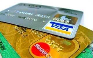 Как узнать номер карточки банковской