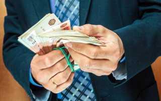 В какую очередь удовлетворяются требования кредиторов