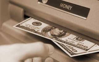 Как дожить до зарплаты без денег