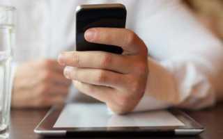 Как Обналичить Деньги С Мобильного