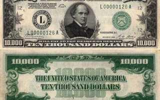 Куда вложить 10000 долларов