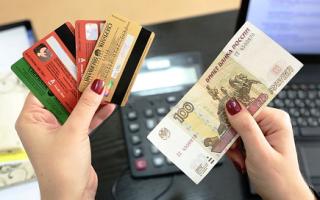 Как перевести деньги с украины в крым