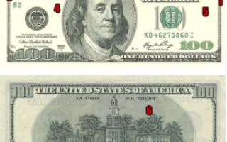 Как отличить 100 долларов от фальшивых