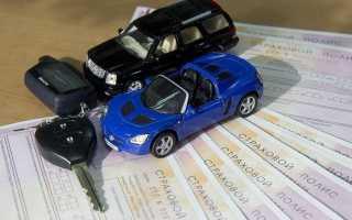 Как Определить Класс Страхования Осаго